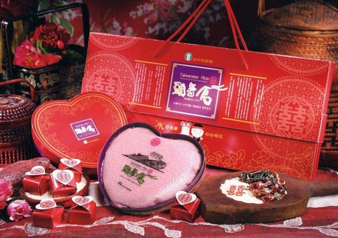 頭等倉中式訂婚禮盒
