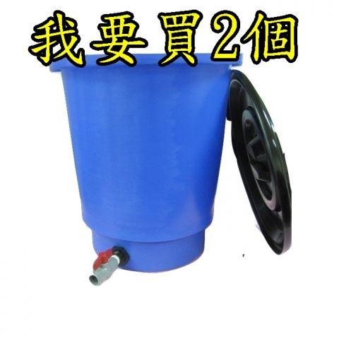 廚餘堆肥桶60公升