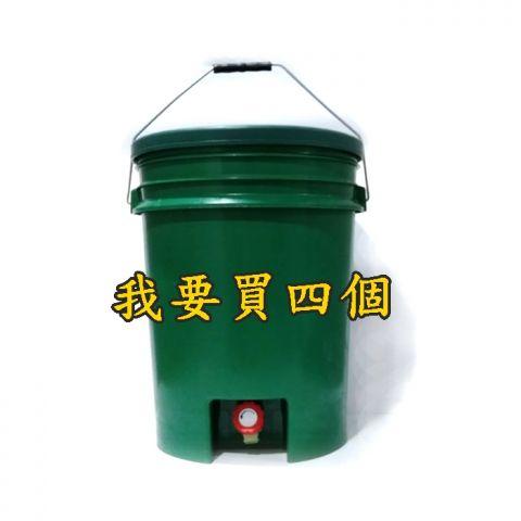 廚餘堆肥桶20公升
